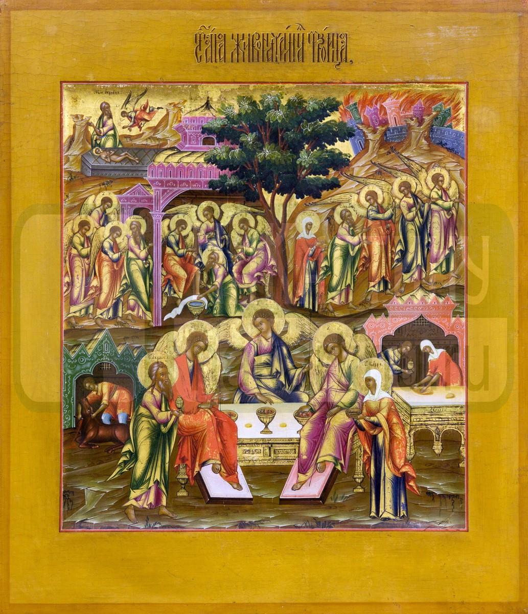 История Троицы Ветхозаветной