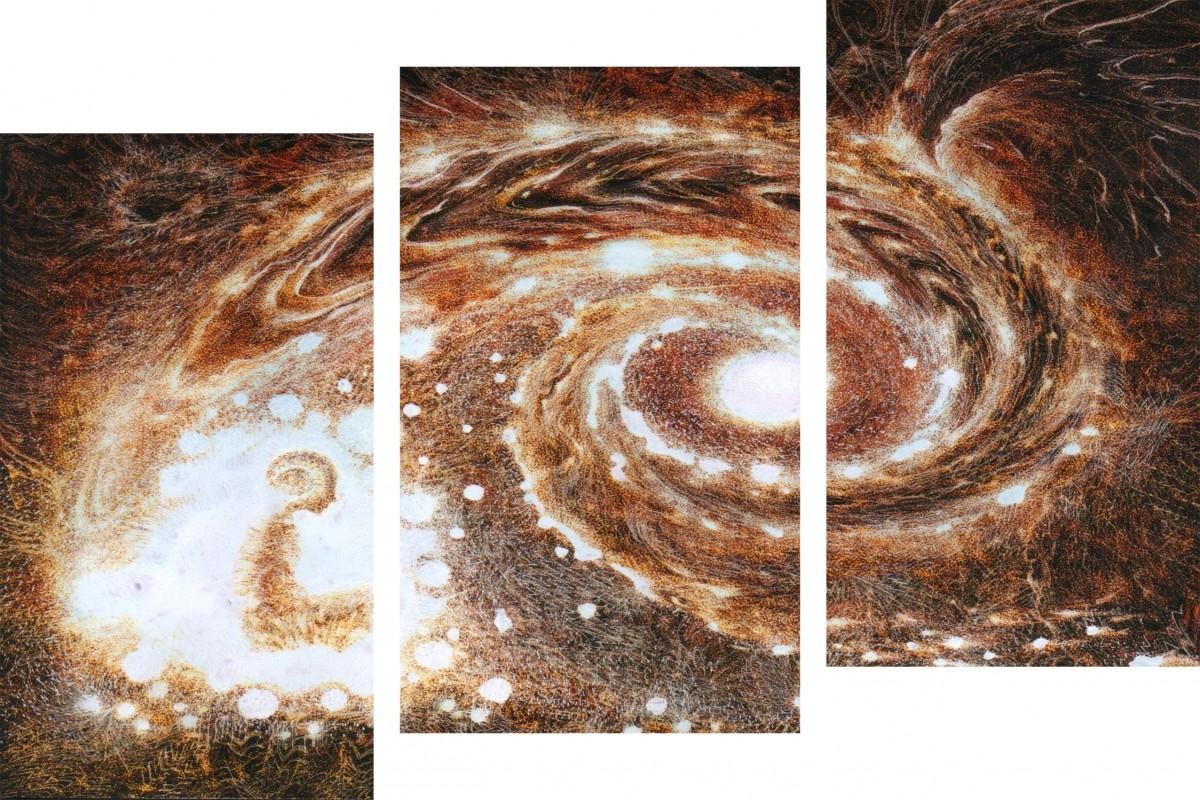Галактика в каждом