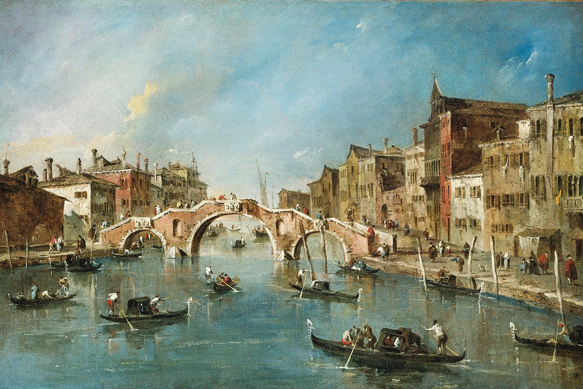 Трехарочный мост